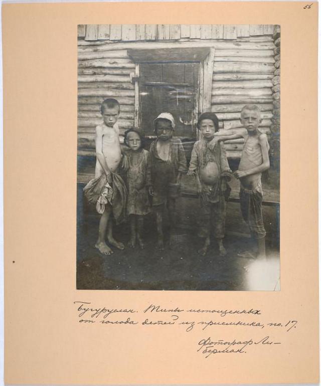 Oktyabrskaya revolyutsiya foto 1