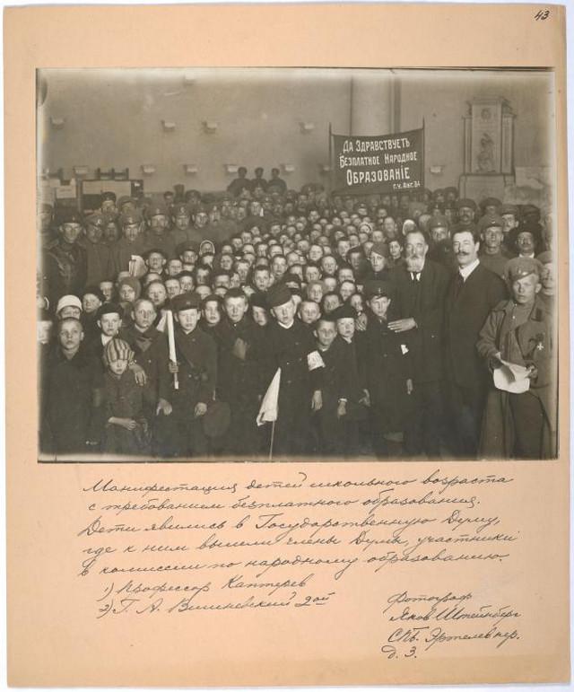 Oktyabrskaya revolyutsiya foto 3