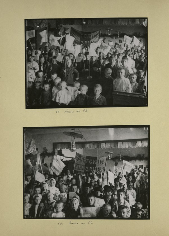 Советская Россия в первые годы своего существования – 94 фотографии 36