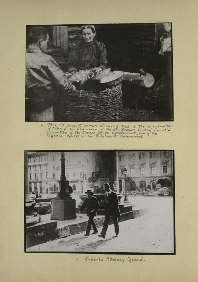 Советская Россия в первые годы своего существования – 94 фотографии 4