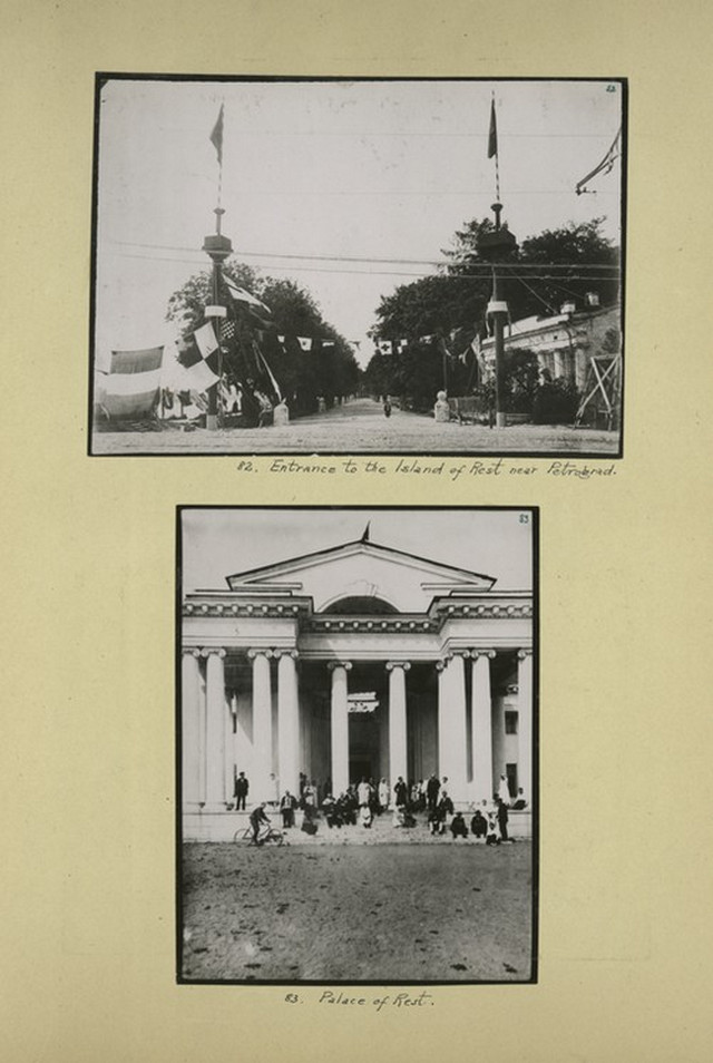 Советская Россия в первые годы своего существования – 94 фотографии 43