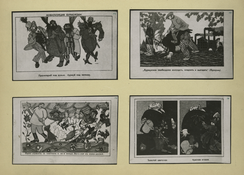 Советская Россия в первые годы своего существования – 94 фотографии 53