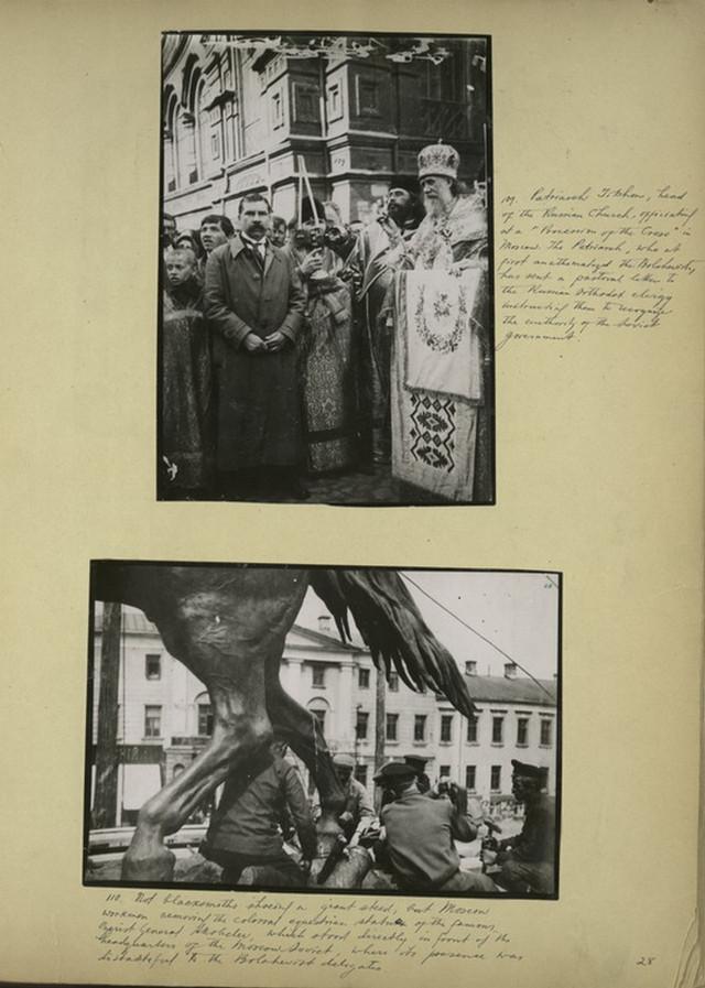 Советская Россия в первые годы своего существования – 94 фотографии 55