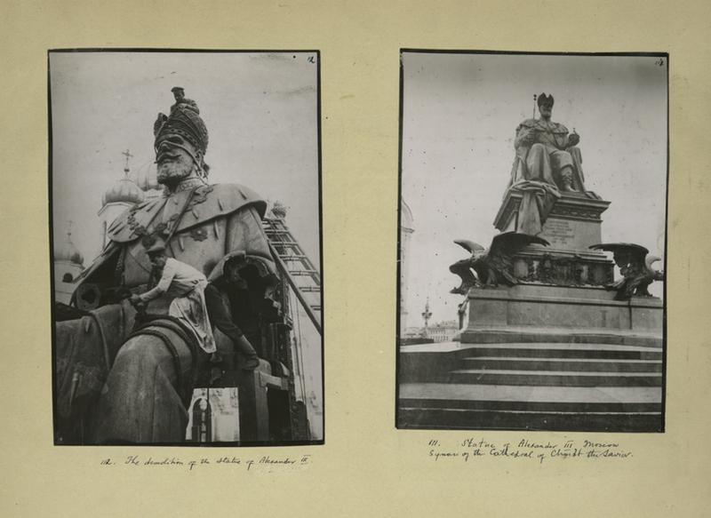 Советская Россия в первые годы своего существования – 94 фотографии 56