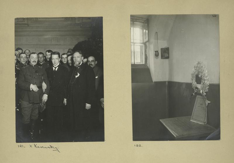 Советская Россия в первые годы своего существования – 94 фотографии 60