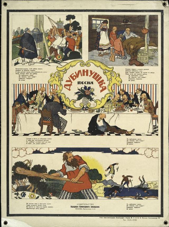 Дух времени: красные и белые плакаты в Советской России 1917–1921 годов. 100 плакатов. Серия 2