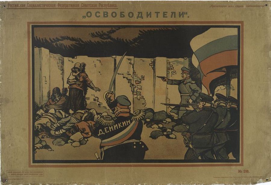 Открытки времен гражданской войны в россии, поздравления марта открытки