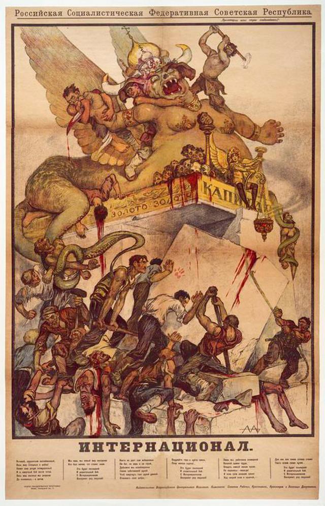 plakat_sovetskii_iskusstvo_1917-1921_87.