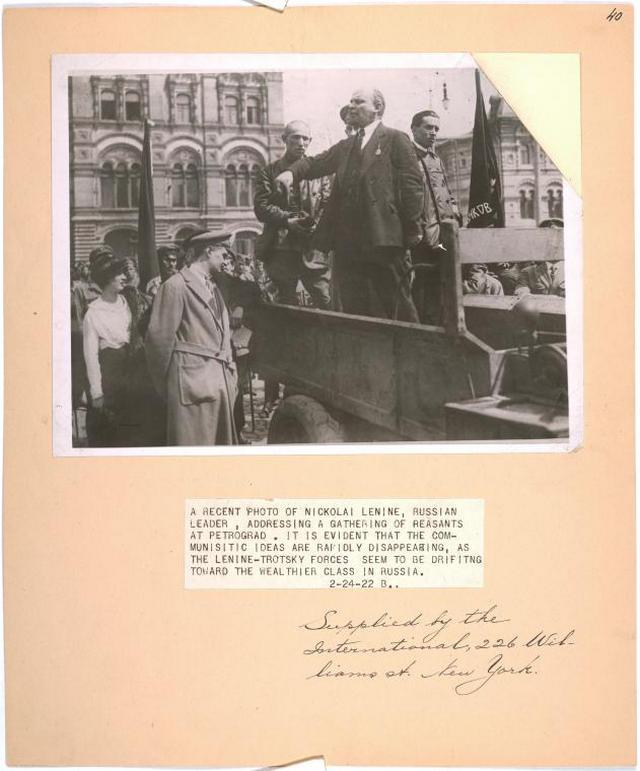 Nikolai Lenine