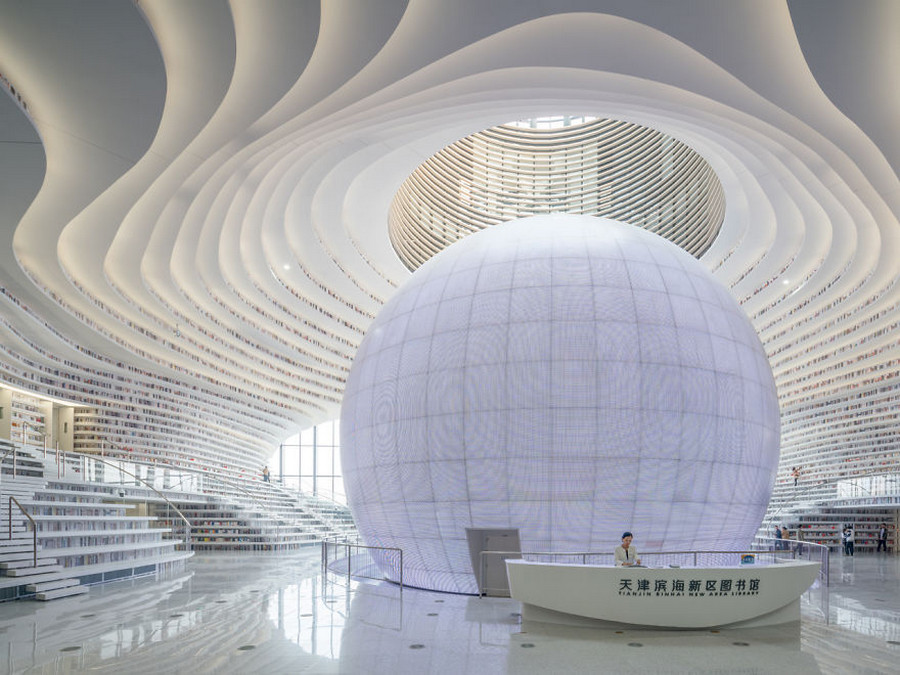 The world's coolest library with 1.2 million books opened in China 1