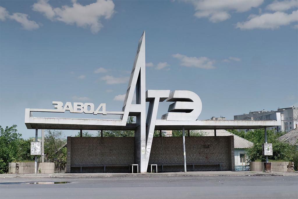 Советские автобусные остановки в фотографиях Кристофера Хервига 10