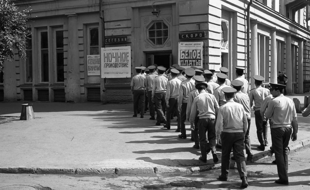 Социалистическая реальность в документальных фотографиях Владимира Воробьева 15