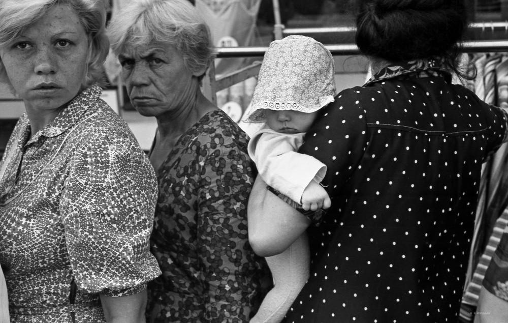 Социалистическая реальность в документальных фотографиях Владимира Воробьева 39