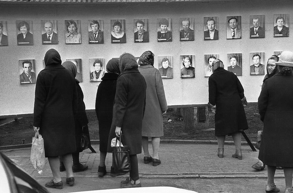 Социалистическая реальность в документальных фотографиях Владимира Воробьева 54