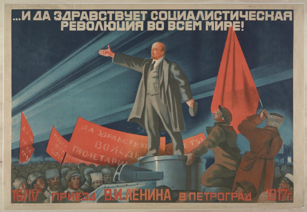Плакаты с коммунистической идеологией 1919-1989 годов 74