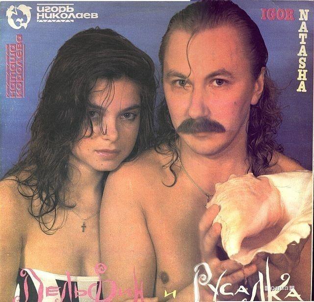 oblozhki-muzykalnyh-albomov-sovetskoy-epohi 17