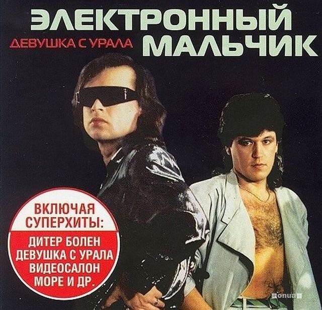 oblozhki-muzykalnyh-albomov-sovetskoy-epohi 21