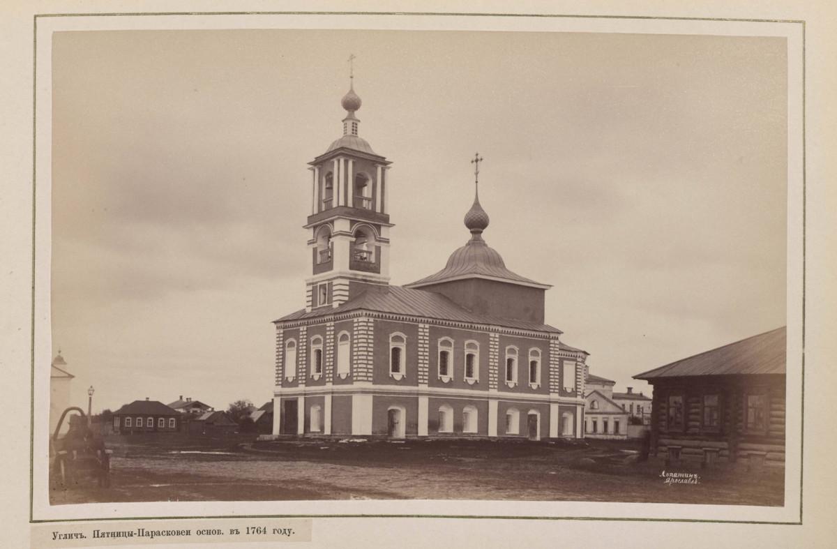 Hramy-goroda-Uglicha-v-starinnyh-foto_11
