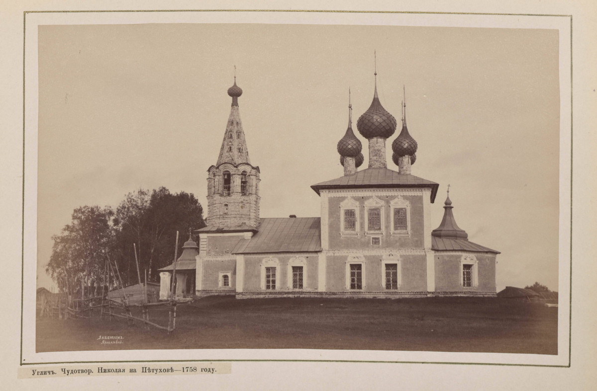 Hramy-goroda-Uglicha-v-starinnyh-foto_12