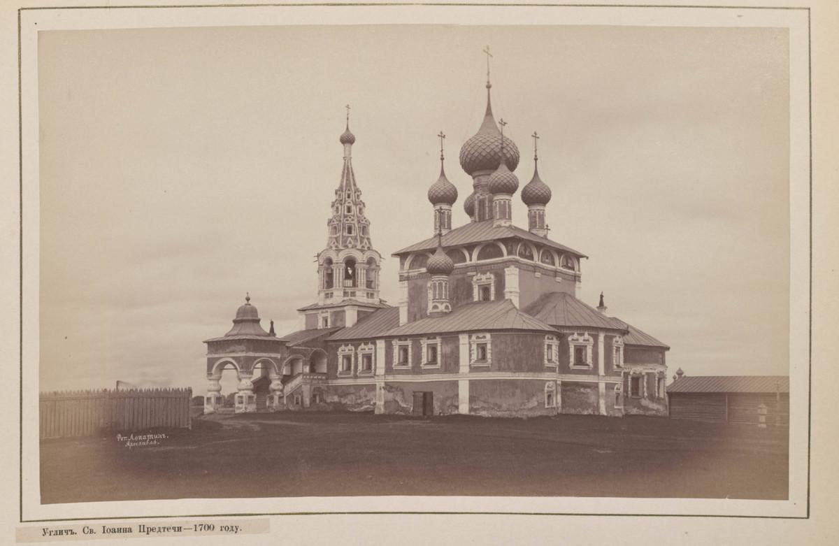Hramy-goroda-Uglicha-v-starinnyh-foto_14