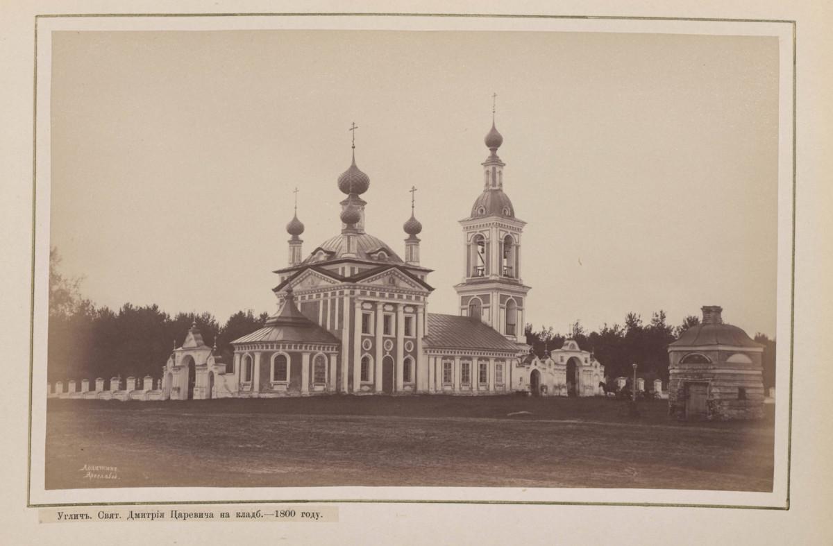 Hramy-goroda-Uglicha-v-starinnyh-foto_17