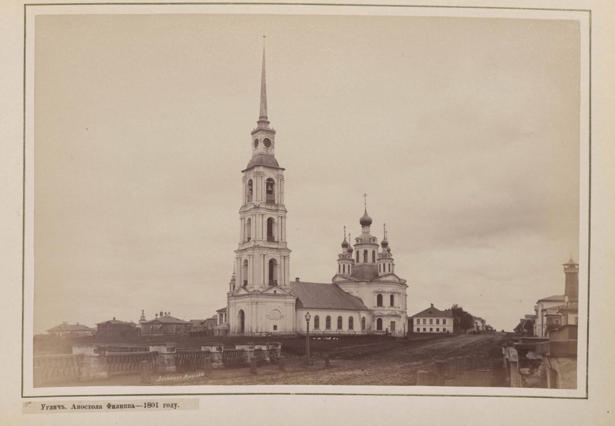 Hramy-goroda-Uglicha-v-starinnyh-foto_20