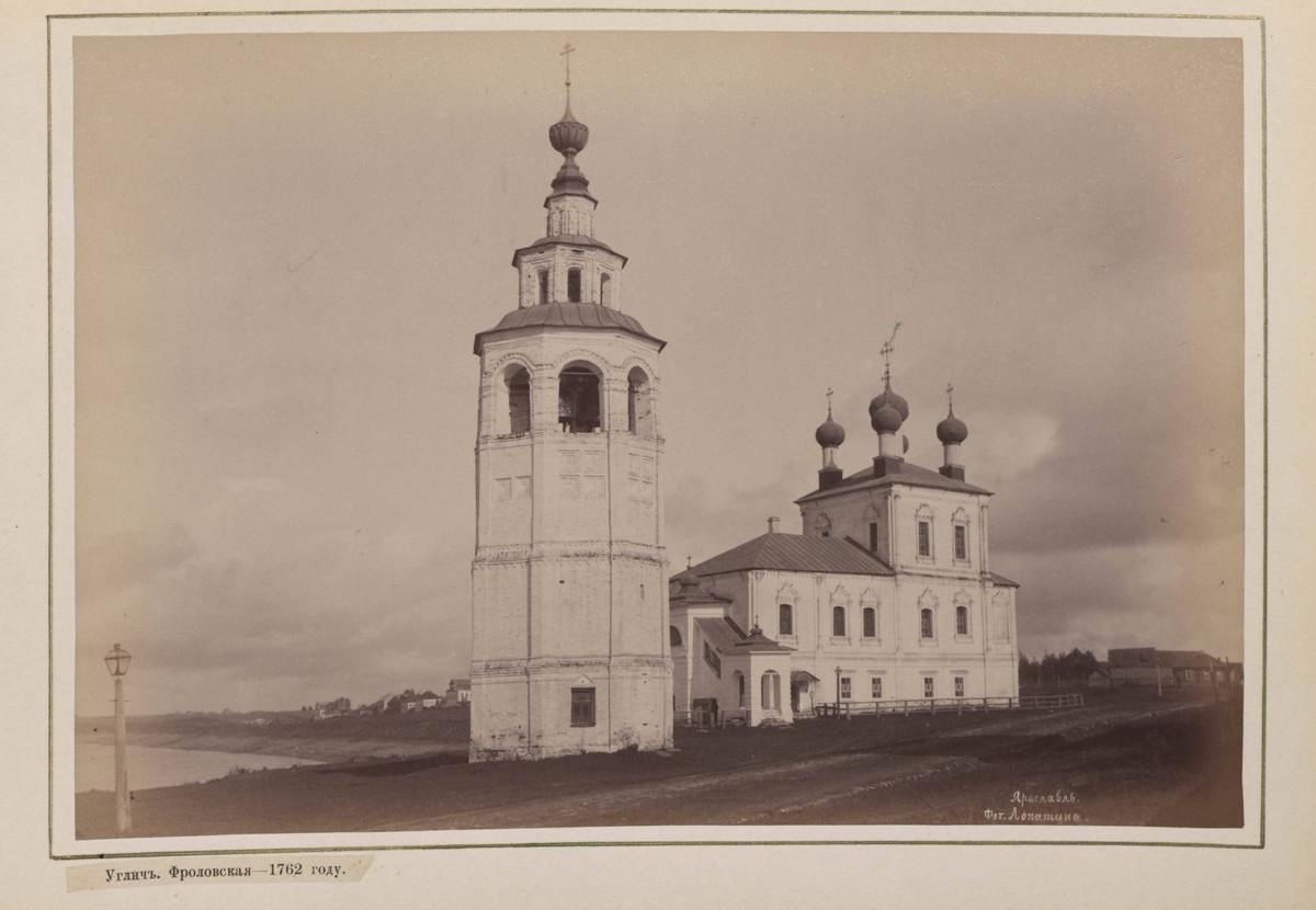 Hramy-goroda-Uglicha-v-starinnyh-foto_21