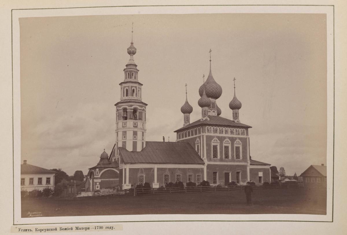 Hramy-goroda-Uglicha-v-starinnyh-foto_23
