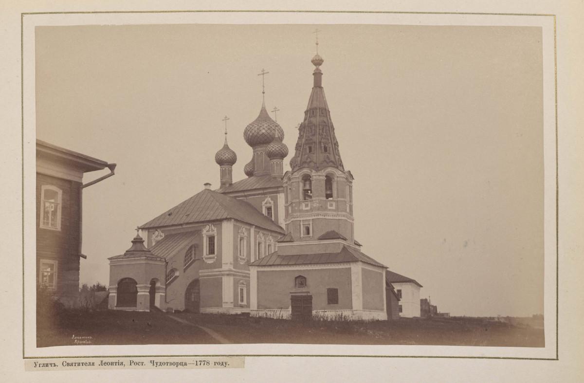 Hramy-goroda-Uglicha-v-starinnyh-foto_26