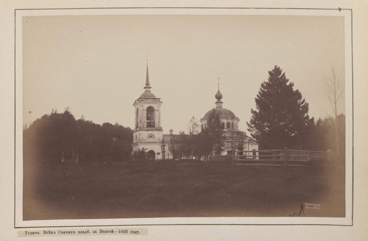 Hramy-goroda-Uglicha-v-starinnyh-foto_28