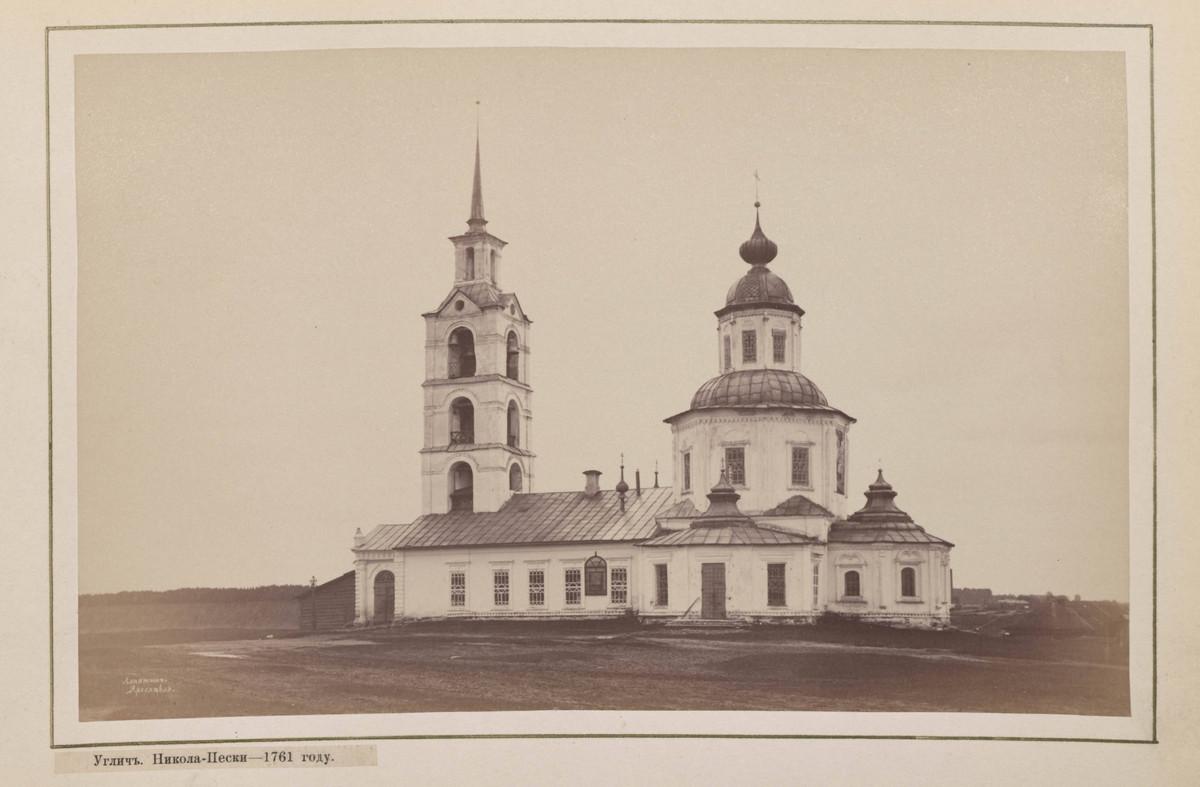 Hramy-goroda-Uglicha-v-starinnyh-foto_6.