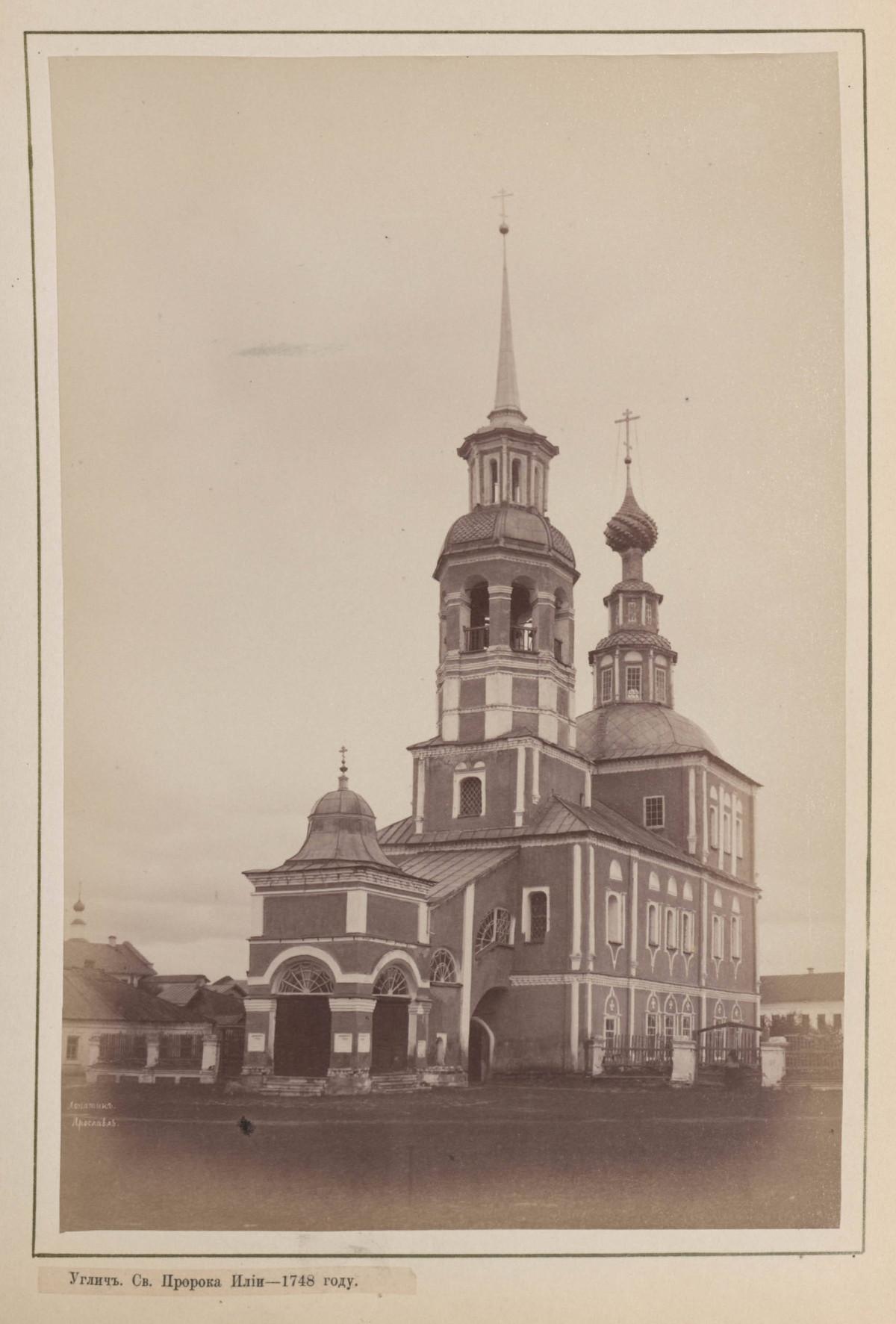 Hramy-goroda-Uglicha-v-starinnyh-foto_8.