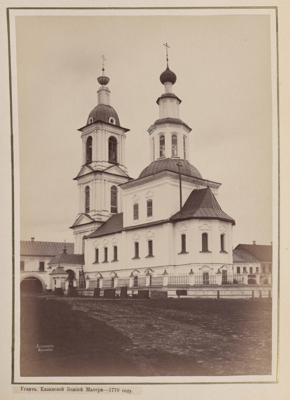 Hramy-goroda-Uglicha-v-starinnyh-foto_9.