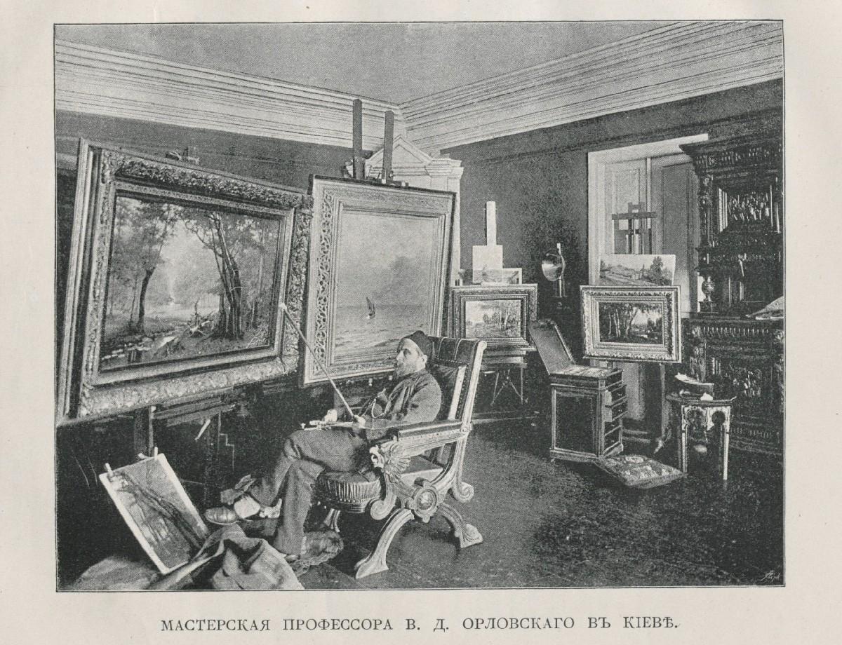 Метрополитен-музей выложил в свободный доступ 50 000 книг и каталогов по искусству 4