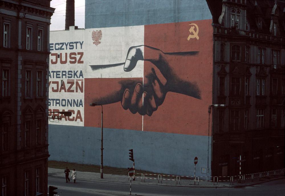 Портрет Польши в начале 1980-х. Фотограф Бруно Барби  7
