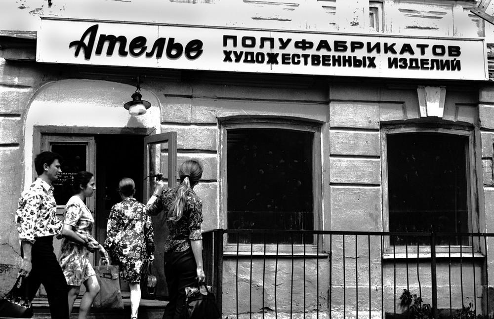 Люди и их чувства на снимках 1960-80-х годов казанского фотографа Рустама Мухаметзянова 24