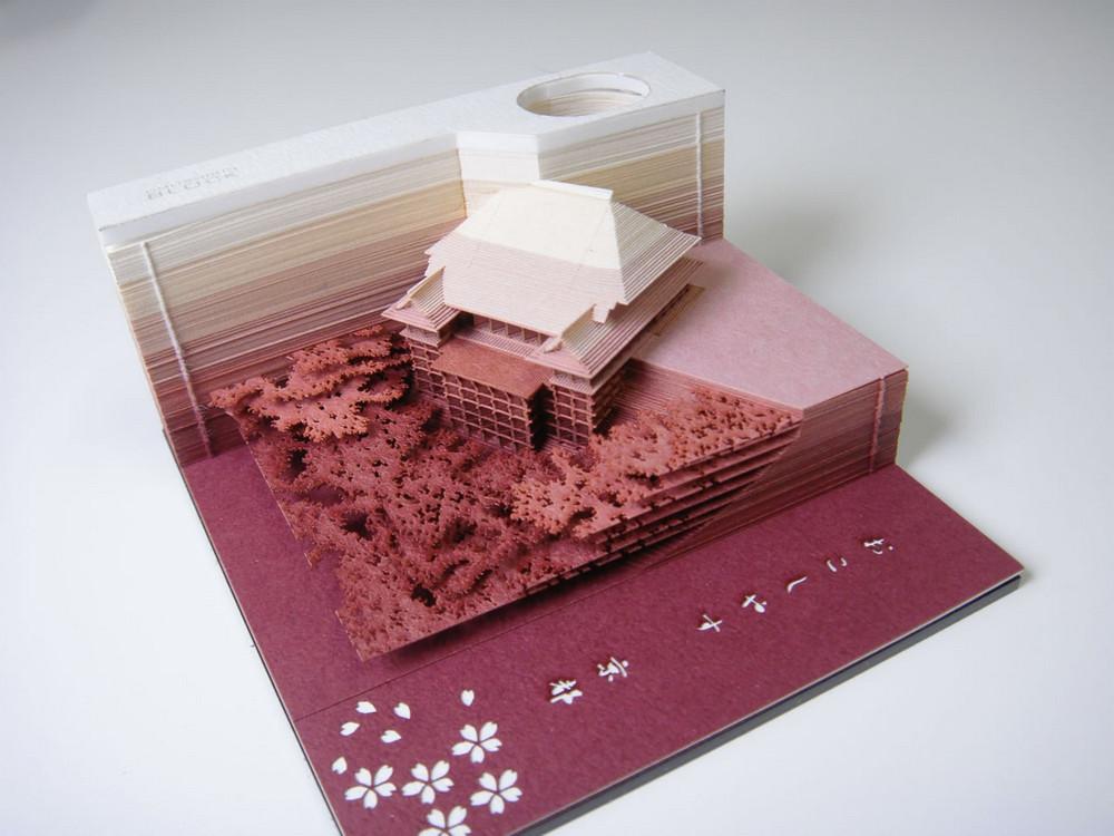 otryvnoy-yaponskiy-bloknot-Omoshiro-Block 2