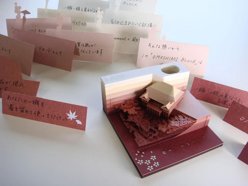 otryvnoy-yaponskiy-bloknot-Omoshiro-Block 3