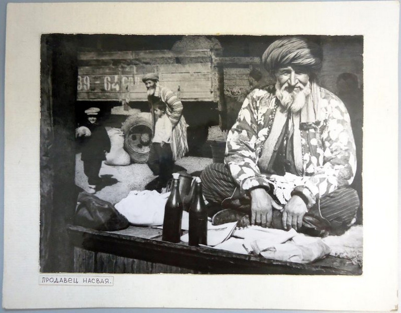 Снимки 1960-70-х годов фотографа-этнографа Георгия Аргиропуло 31