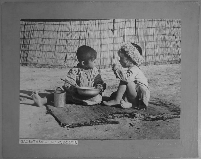 Снимки 1960-70-х годов фотографа-этнографа Георгия Аргиропуло 54
