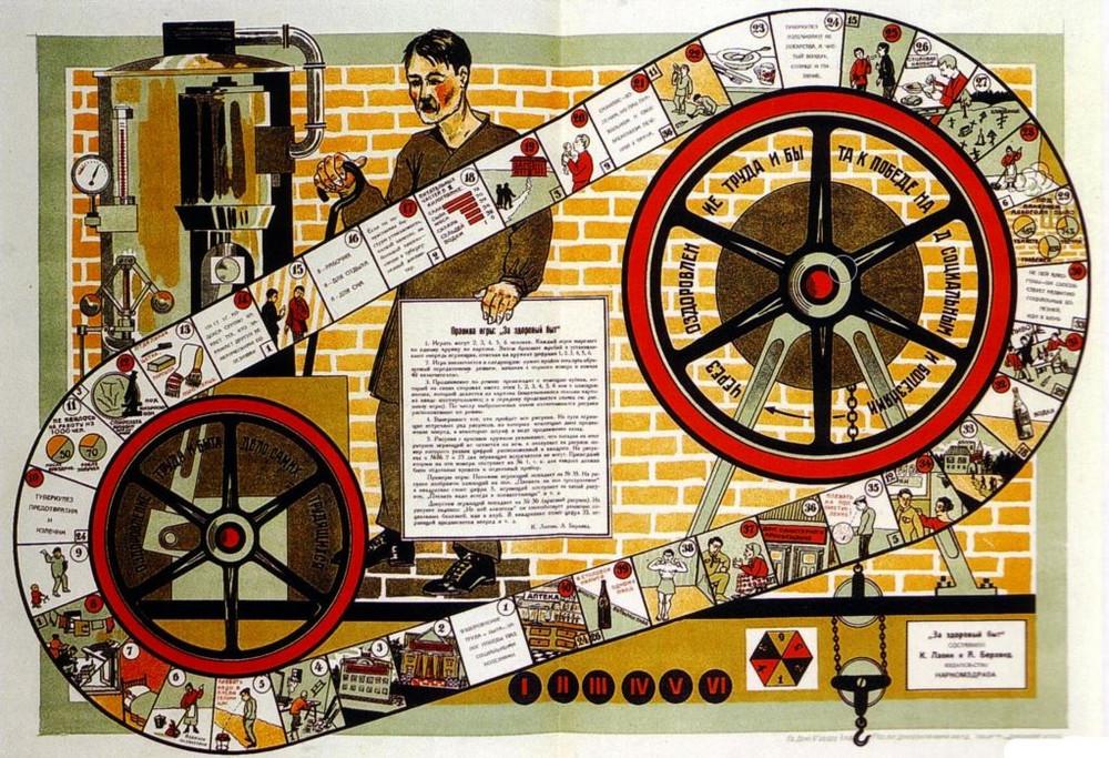 Пропаганда в настольных играх: от революции до борьбы с сифилисом 6 copy