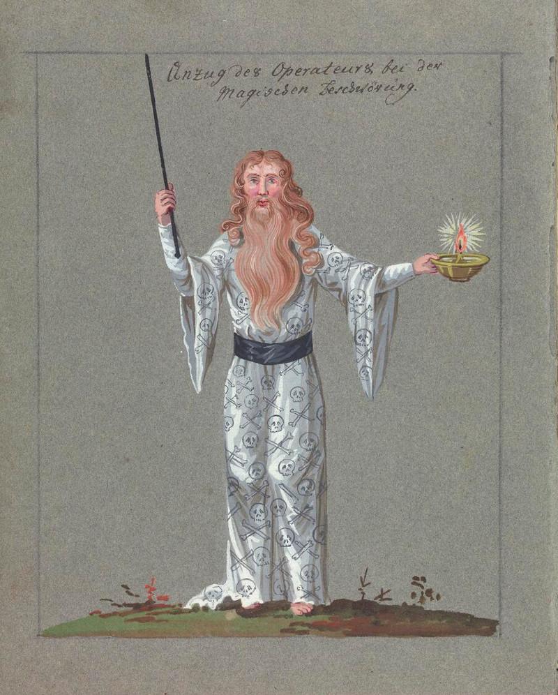 Сборник по демонологии и магическому искусству 18 века – редкая книга в свободном доступе 32