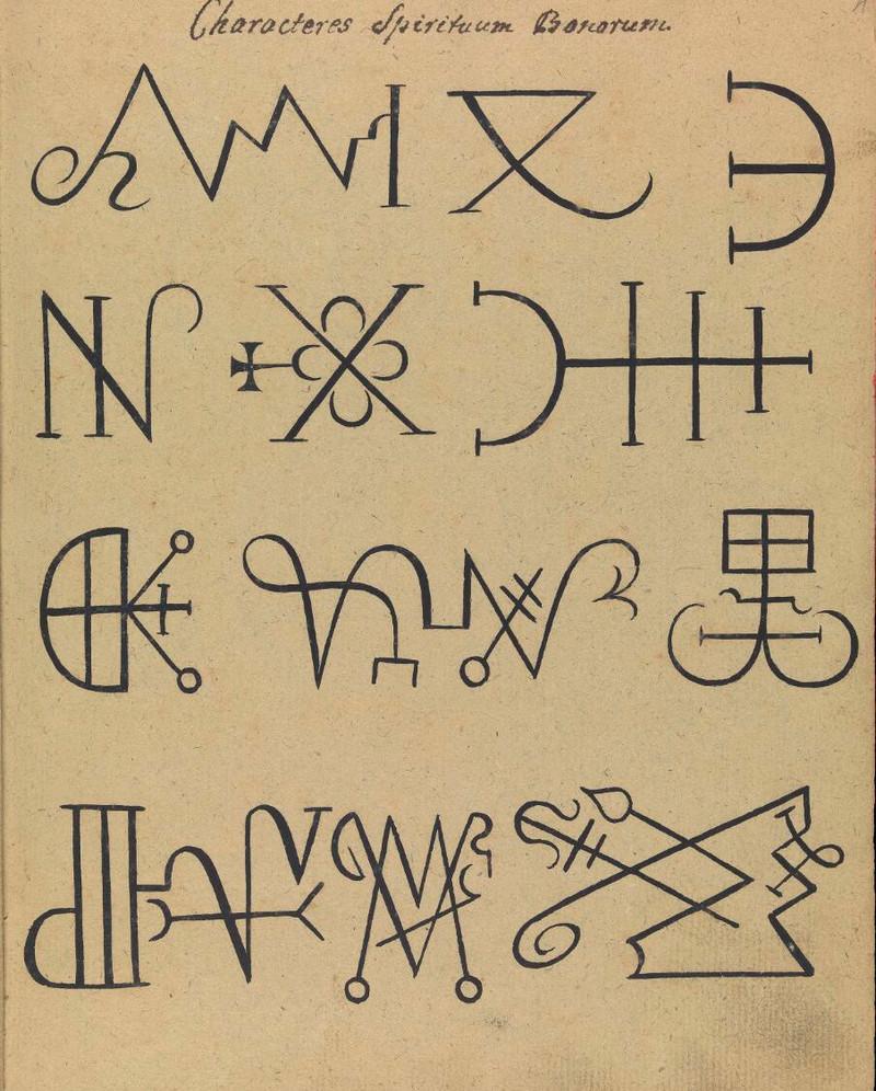 Сборник по демонологии и магическому искусству 18 века – редкая книга в свободном доступе 4