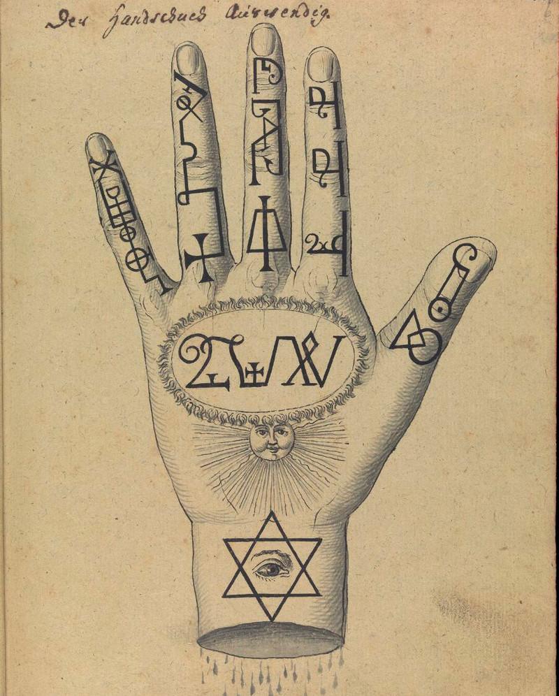 Сборник по демонологии и магическому искусству 18 века – редкая книга в свободном доступе 6