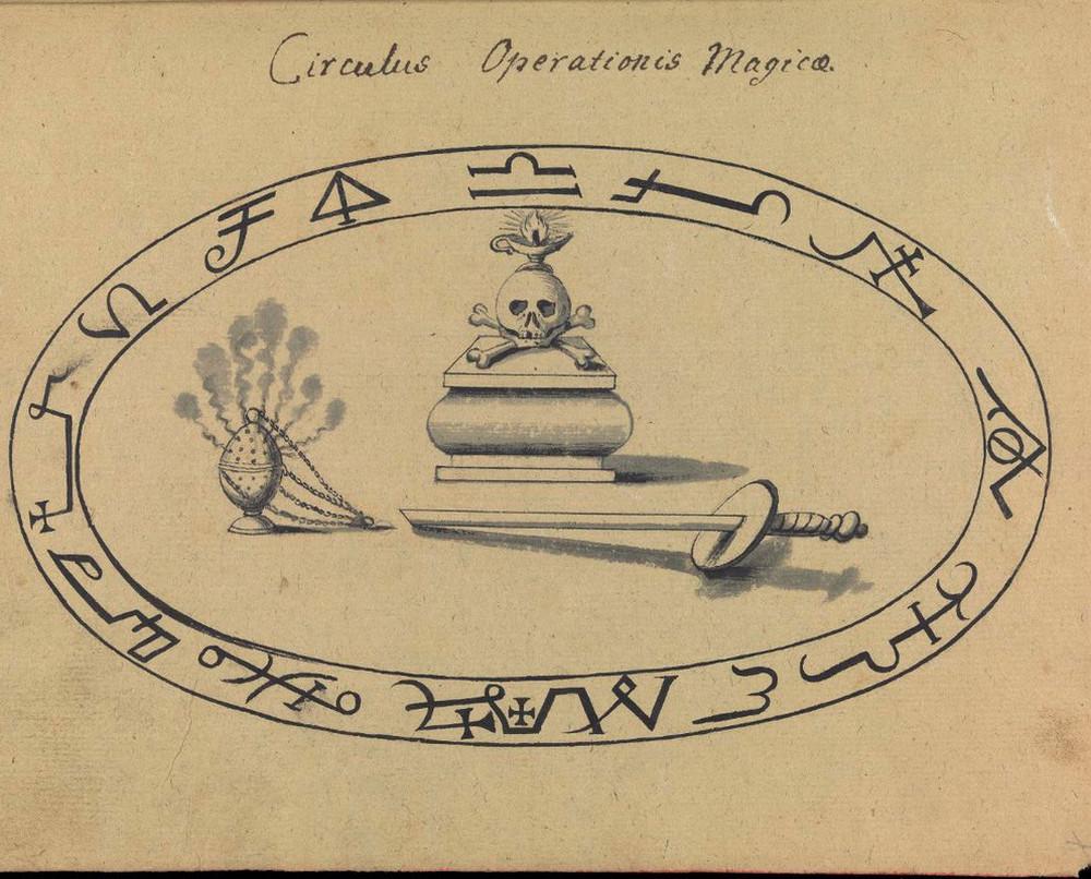 Сборник по демонологии и магическому искусству 18 века – редкая книга в свободном доступе 7