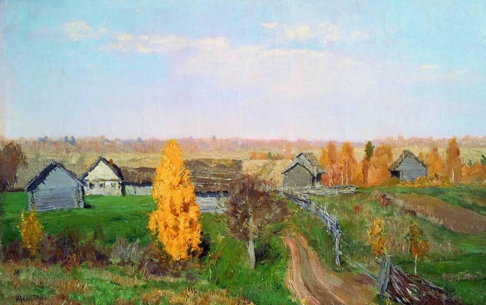 Нет пророка в своём отечестве или Как Исаак Левитан создал хрестоматийные русские пейзажи 14
