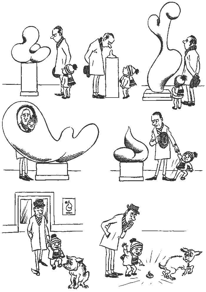 Херлуф Бидструп – гениальный мастер рисованной истории и один из самых блестящих карикатуристов 20-го века 29
