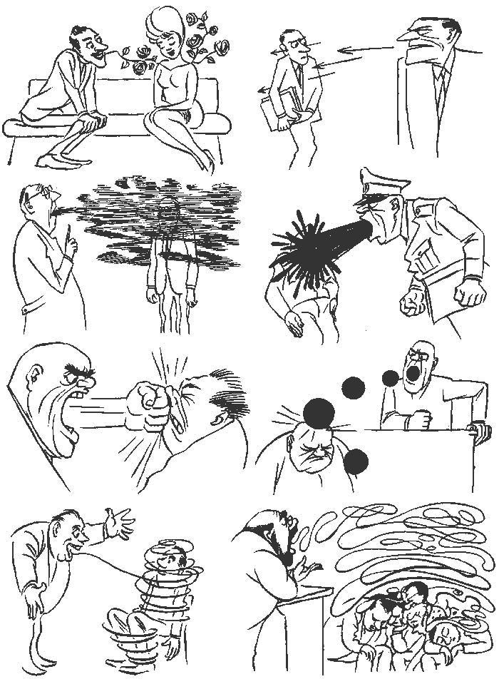 Херлуф Бидструп – гениальный мастер рисованной истории и один из самых блестящих карикатуристов 20-го века 36