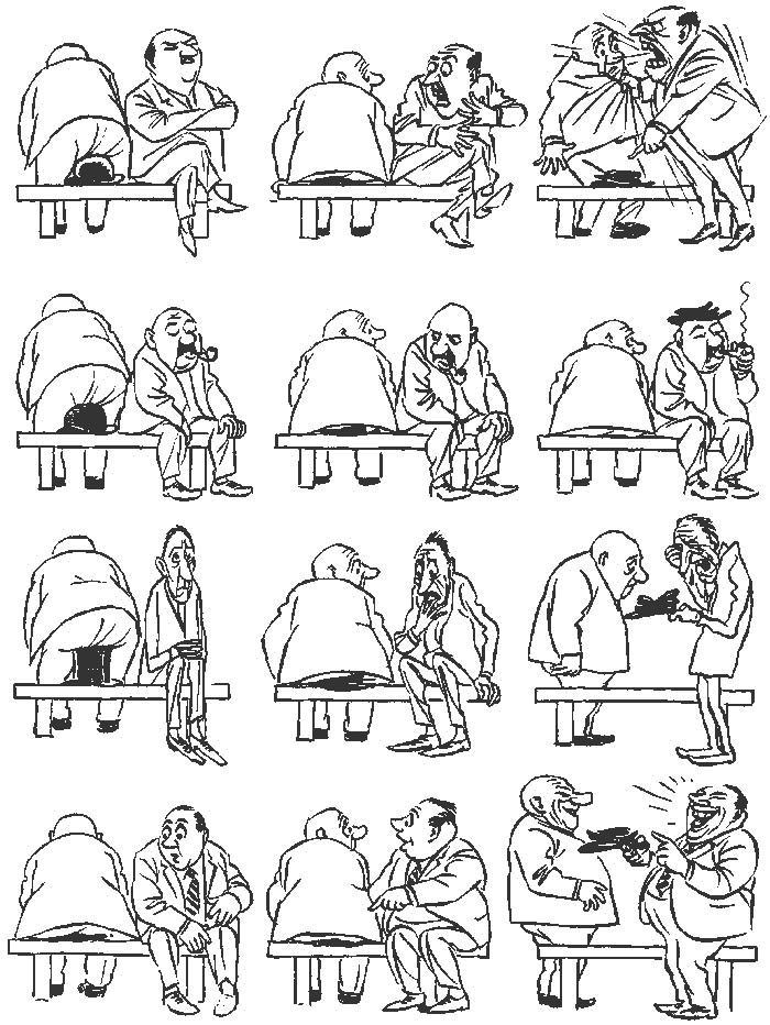 Херлуф Бидструп – гениальный мастер рисованной истории и один из самых блестящих карикатуристов 20-го века 37