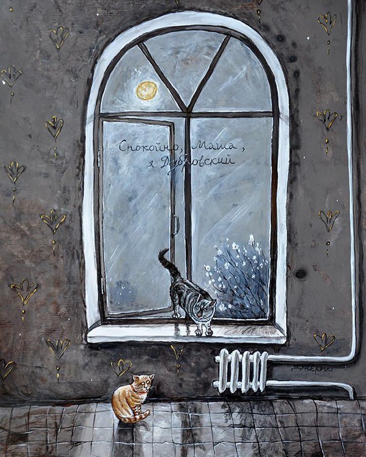 Картины Анжелы Джерих: добрая ирония в советском духе  15